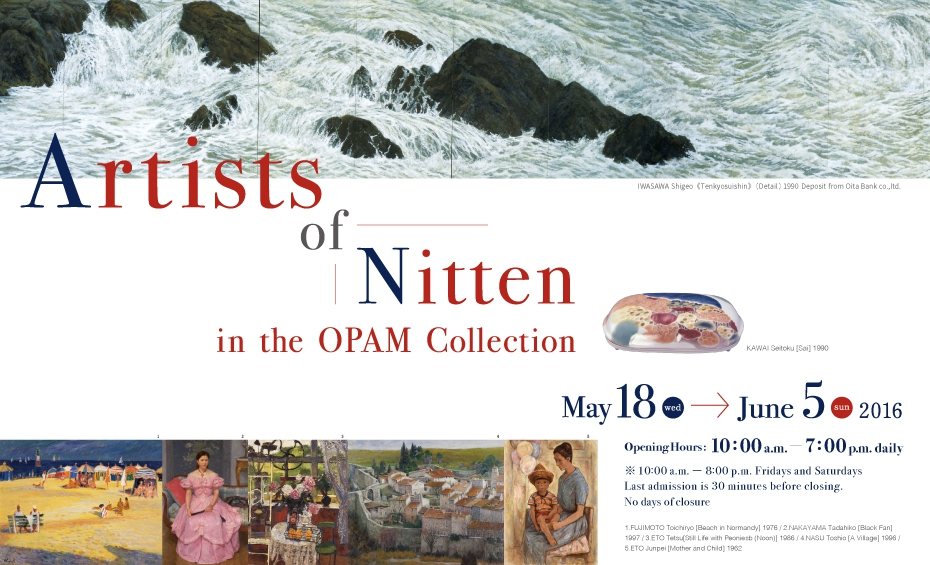Artists of Nitten in the OPAM Collection